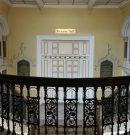 Victoria Hall Trust Consultation – FOI LATEST